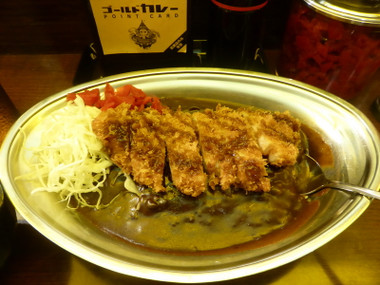 Goldcurry15050301