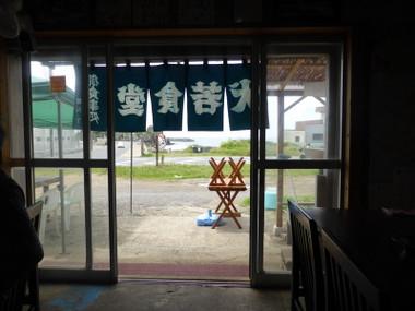 150604inuwakasyokudou02