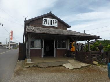 150604tokawaeki00