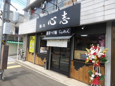 150606shinshi00