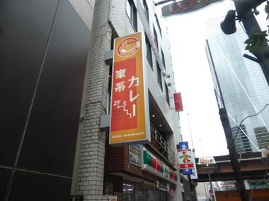 150627uenotakahashi00