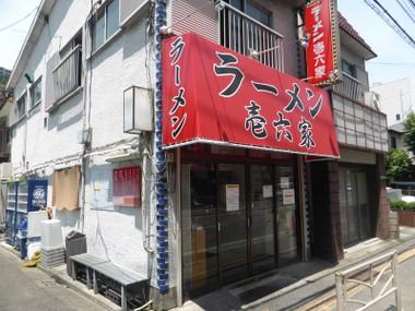 150725ichirokuya00