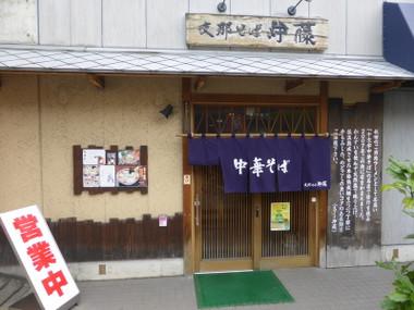 150730akitaitou00