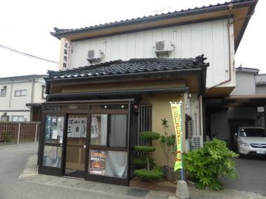 150730mikazukikenhigashinakanokuchi