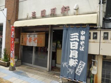 150730mikazukikennakamachi00