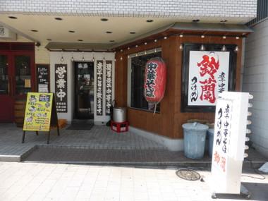 150922suzuran00
