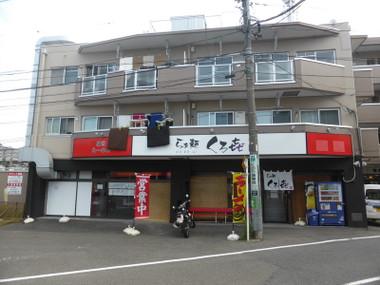 151004kuroki00