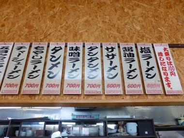 151010manpukusyokudou02