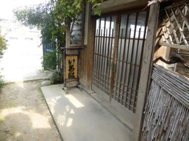 151024irohasyokudou02