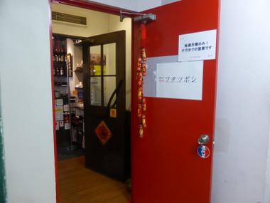 151026futatuboshi00