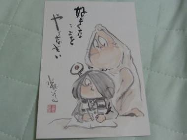 160131mizukisan04