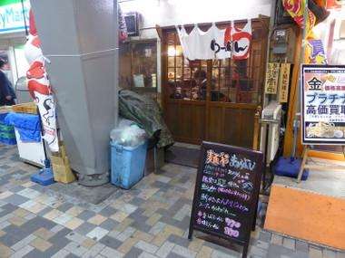 160215mameyoshi00