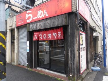 160509hamanooyaji00