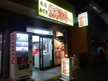 160525mizuki00