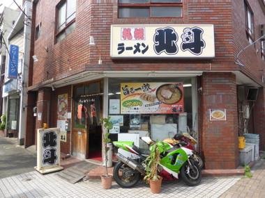 160529hokuto00