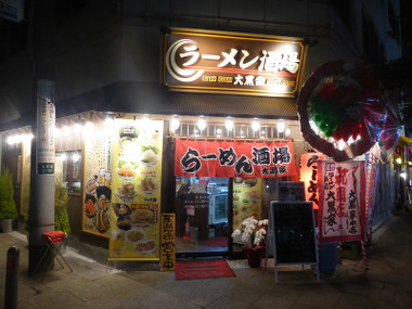 160610daikokuya00
