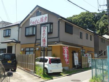 160707fujinami00