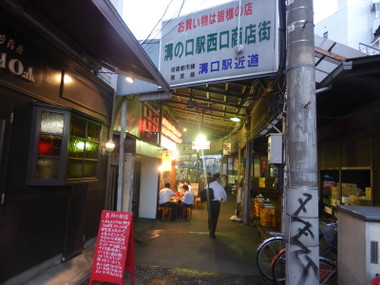 160819mizonokuchi01