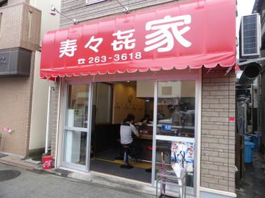 160911suzukiya00
