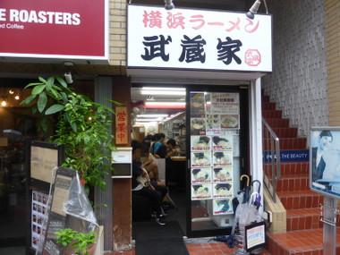 160919musashiya00