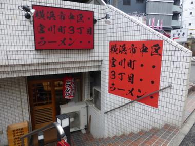 161001miyagawachyou00
