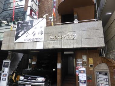 161008hinayu00
