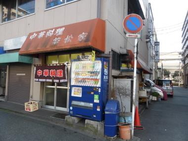 170225wakamatsuya00