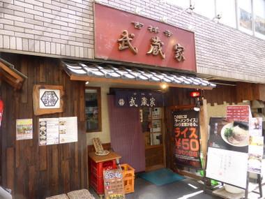 170415musashiya00