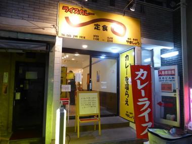 170502yamashyou00
