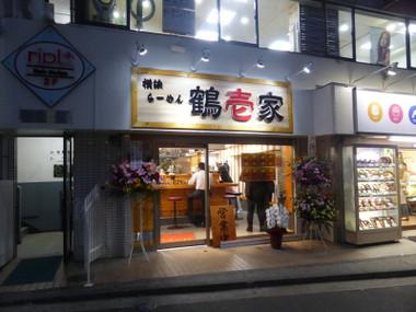 170517tsuruichiya00