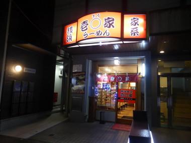 170525ichimaruya00