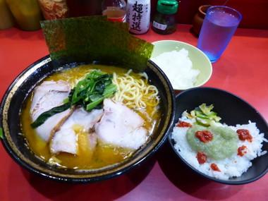 170609yoshimuraya01
