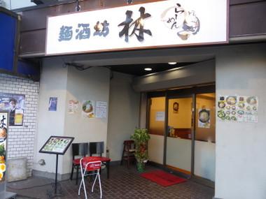 170714hayashi00