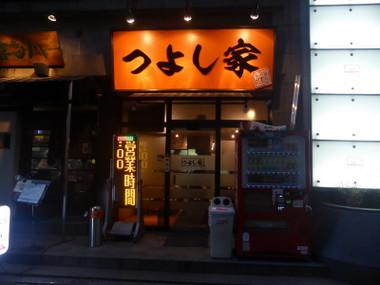 170823tsuyoshiya00