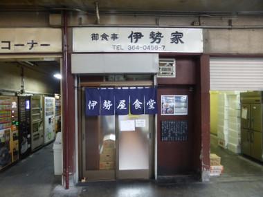 170826iseyasyokudou00