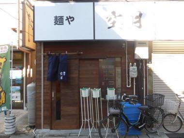 171225soratsuki00