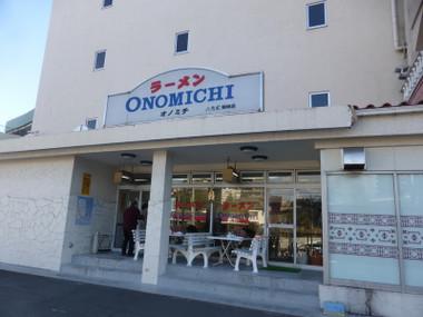 180103onomichi00