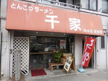 180225hamaichiya00