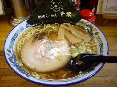 Asahikawaaobahohonten01