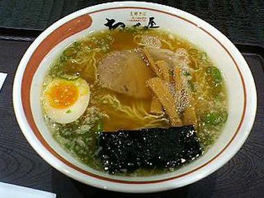 Chibakiya02