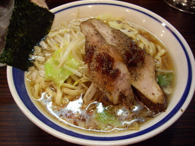 Imamura04