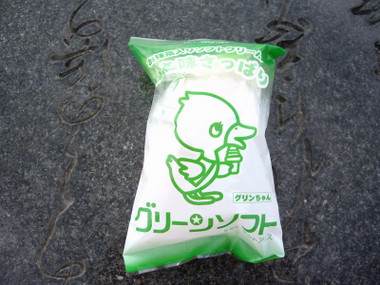 Wakayama04_2