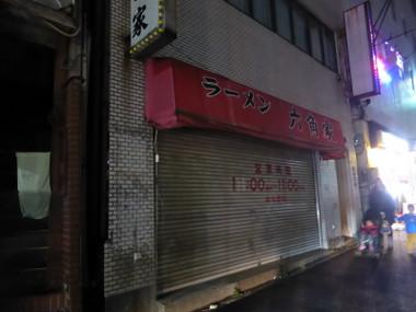 180320rokkakuya00