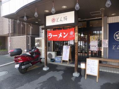 180422tonzakura00