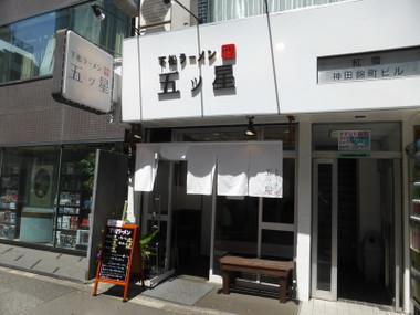 180428itsutsuboshi00