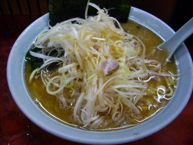 Nagahamaya01