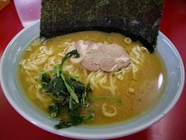 Yaguchiya01