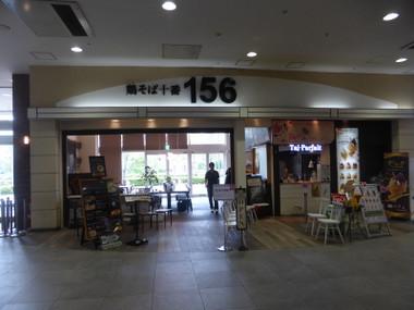 180512ichikoro00