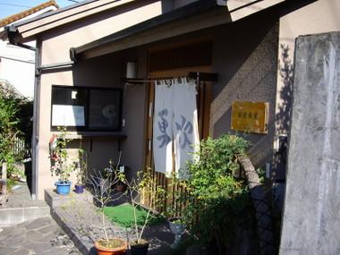 Yuuji00_2