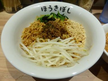 180601houkiboshi01